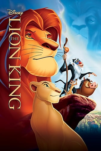 lion king trilogy torrent