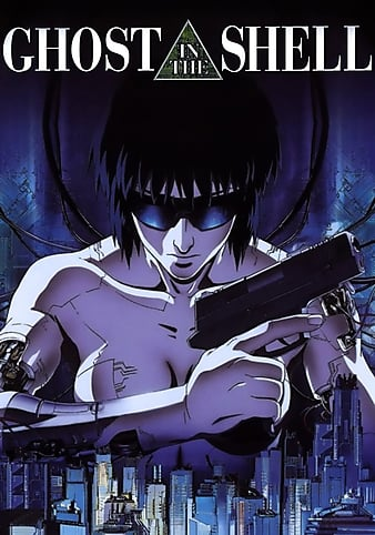 Ghost In The Shell 1995 Japanese 1080p Bluray H264 Aac Vxt Torrent Download