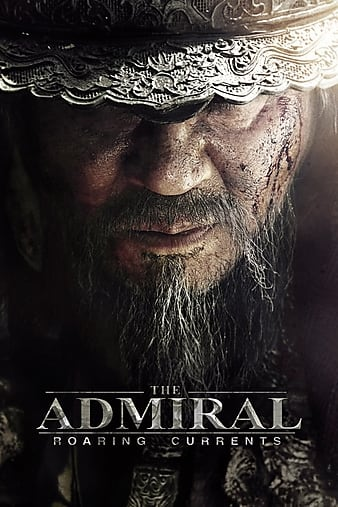 the admiral roaring currents torrent