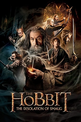 The hobbit: an unexpected journey extended edition + digital.