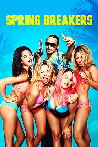 spring breakers download