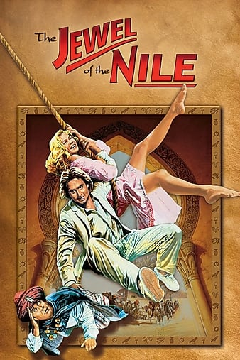 Film music site the jewel of the nile soundtrack (various.