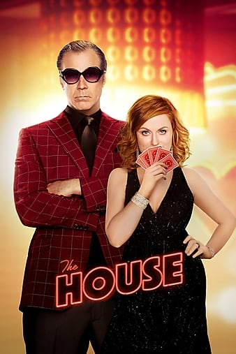 The.House.2017.1080p.WEB-DL.DD5.1.H264-FGT