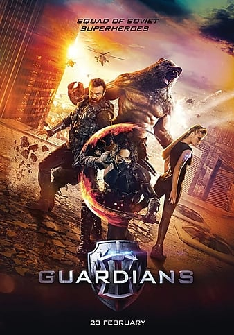 The Guardians 2017 RUSSIAN 1080p WEB-DL DD5 1 H264-FGT