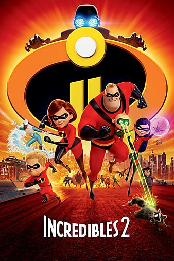 Incredibles 2 Poster_opt