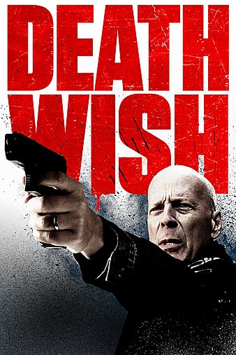Death Wish 2018 Poster_opt