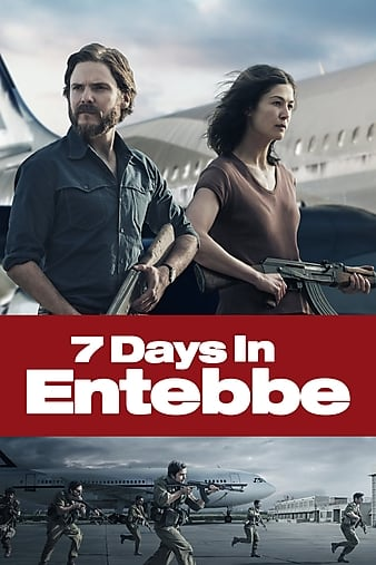 Day7s in Entebbe  Poster_opt