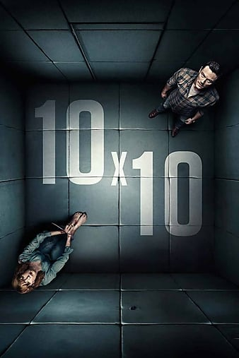 10x10 2018 Poster_opt