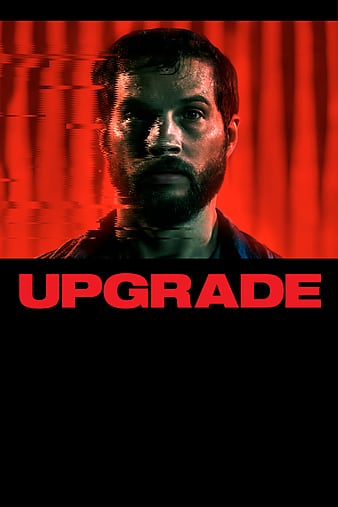 Upgrade 2018 Poster_opt