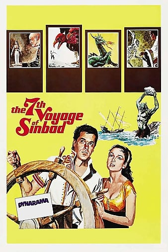 Download full the 7th voyage of sinbad movie hd torrents.
