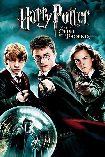 torrent download harry potter collection