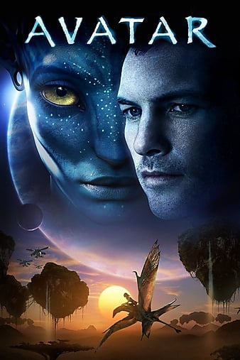 Avatar 2009 EXTENDED 1080p BluRay REMUX AVC DTS-HD MA 5 1-FGT