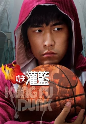 Kung Fu Dunk 2008 Chinese 1080p Bluray H264 Aac Vxt Torrent Download
