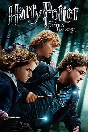 download torrent harry potter and the deathly hallows part 2