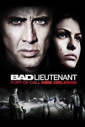 The bad lieutenant: port of call new orleans | movie fanart.