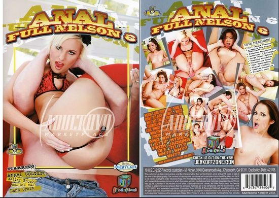 Anal full nelson screens