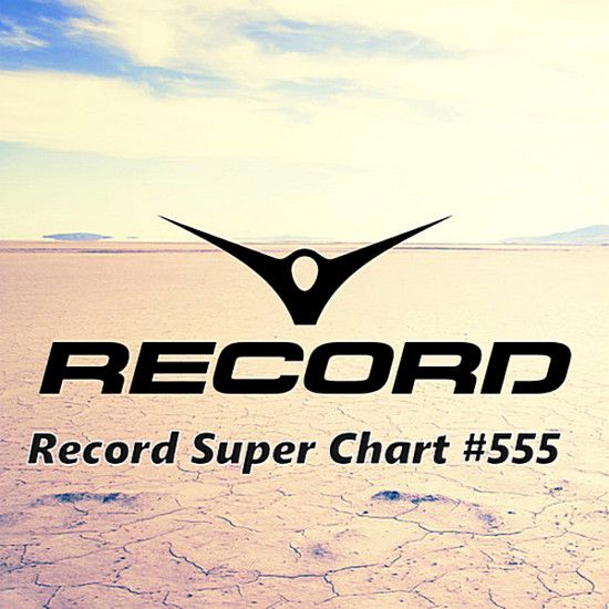 VA - Record Super Chart 555 (2018) MP3 [320 kbps]
